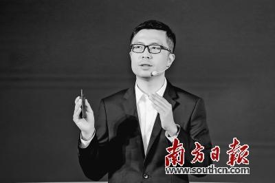"""将鸿蒙OS打造成中国移动互联网产业的""""根"""""""