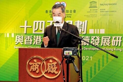 梁振英:未来5年,可能是香港人最后的机遇