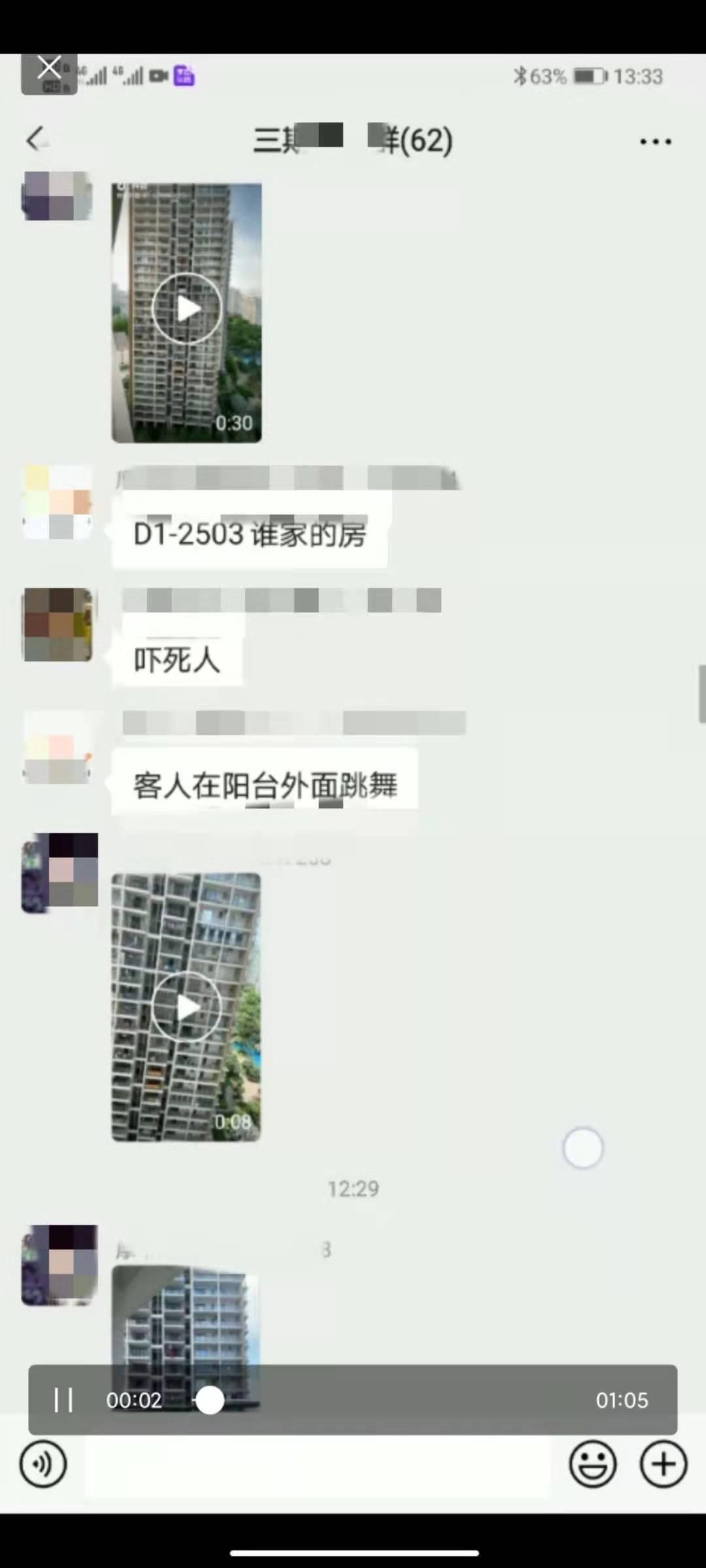 三亚一女子阳台外跳舞时坠楼死亡,警方:房间内留有遗书