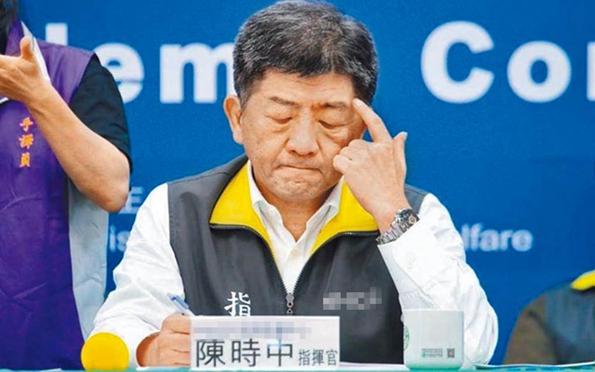 台灣地區13日新增28例本地確診病例、6人死亡