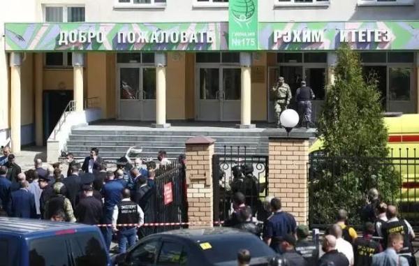 俄罗斯一中学突遭枪击!学生被逼跳楼,已致11人死亡