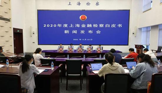 上海金融检察白皮书:洗钱犯罪多发,虚拟币游戏币等成新载体
