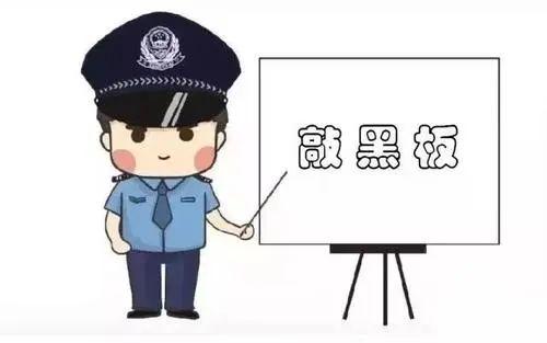 【515经侦宣传日】打击经济犯罪,护航经济发展,快来学习防范经济诈骗吧!
