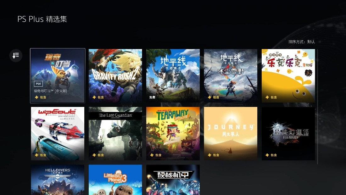 国行 PlayStation 5 开箱评测 使用无碍 质保无忧