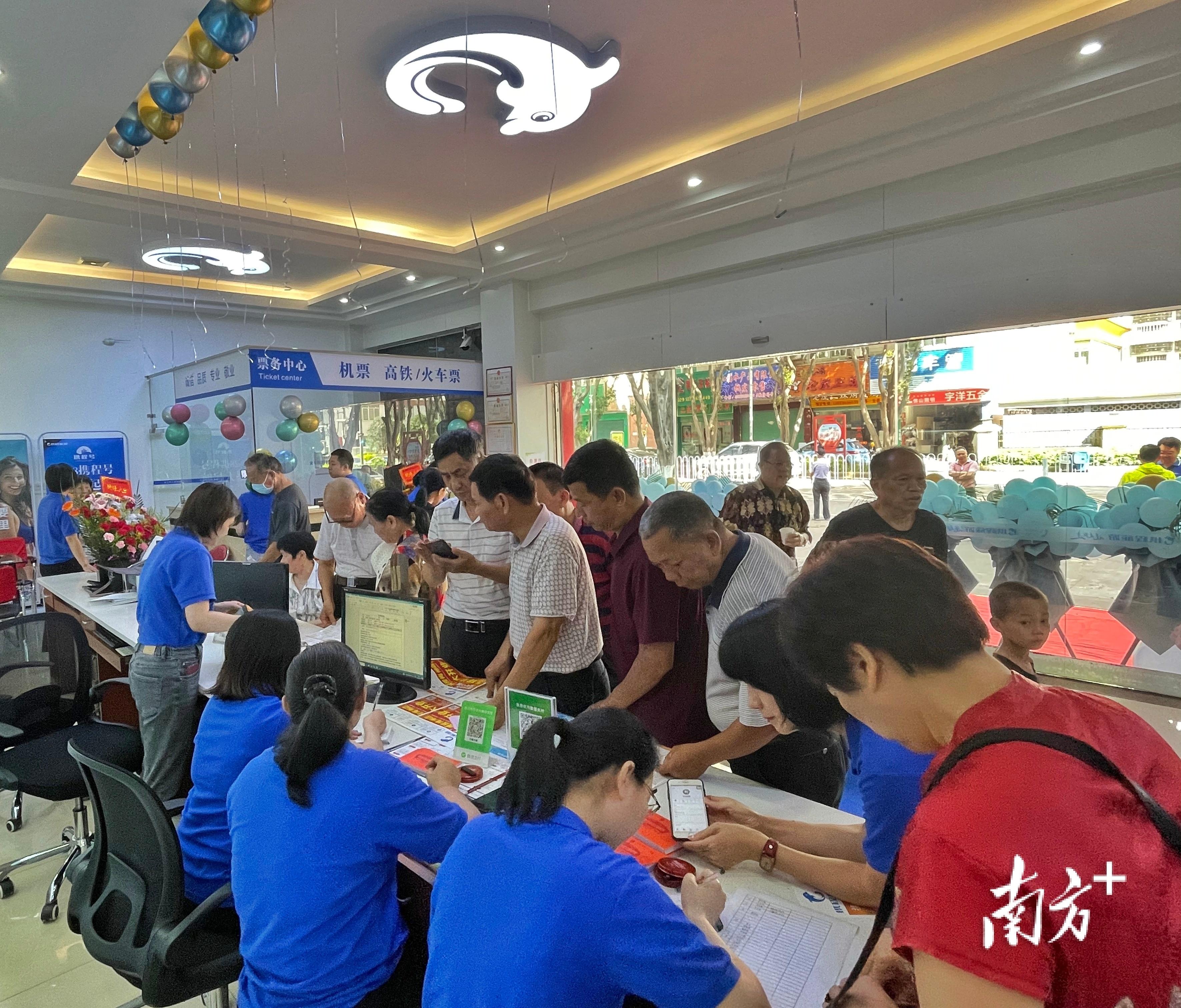 说走就走,旅游新零售产品再升级!携程旅游梅州运营中心今日成立