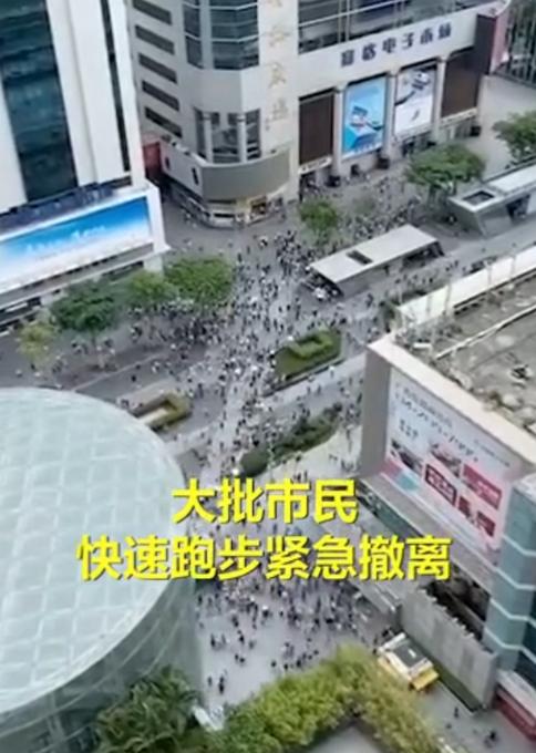 """20年前论文""""神预言""""深圳赛格大厦晃动?导师回应"""