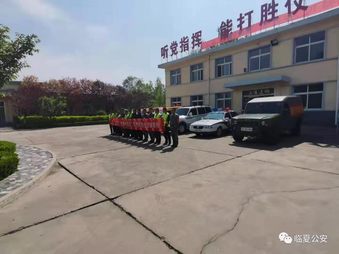 """临夏州公安局治安支队进行""""5.17""""电信日宣传活动"""