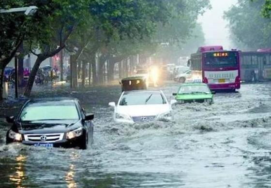 暴雨蓝色预警继续发布!8省区部分地区有大到暴雨 局地有雷暴大风等强对流天气
