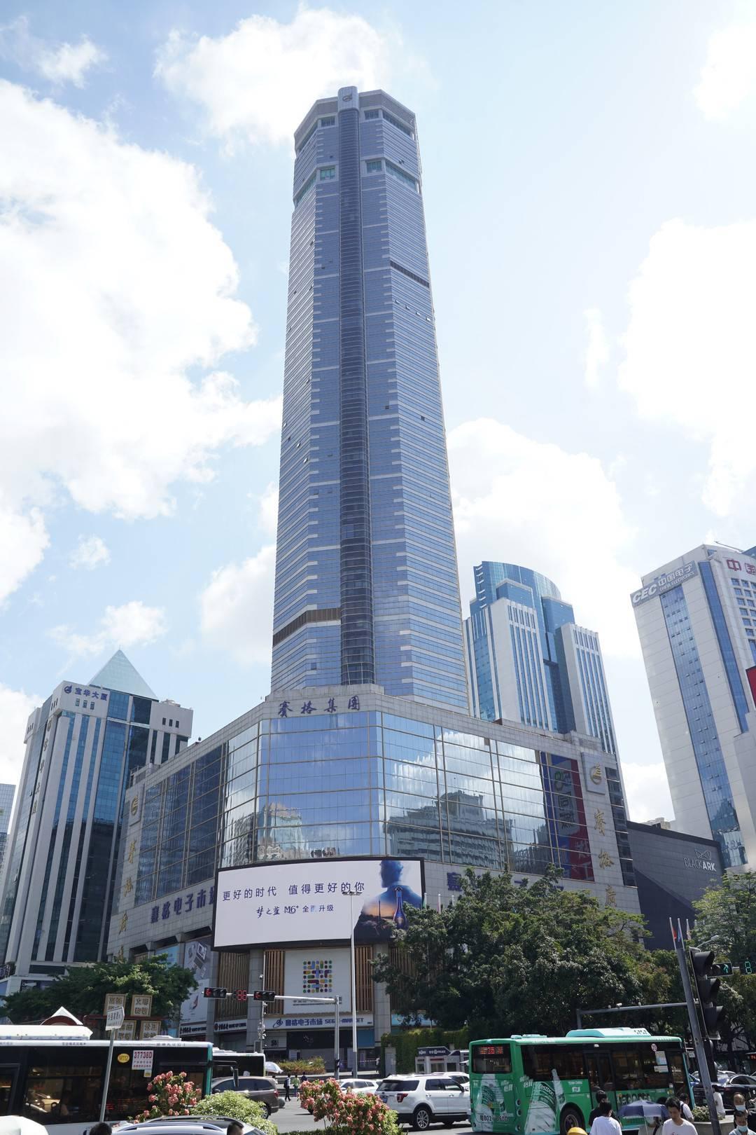 三个原因!70层楼摇晃初步调查结果来了!深圳赛格大厦因晃动事件检测工作暂停进出
