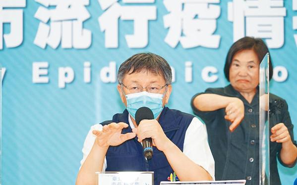 島內民調:民進黨3個月流失300萬支持者,民眾黨異軍突起