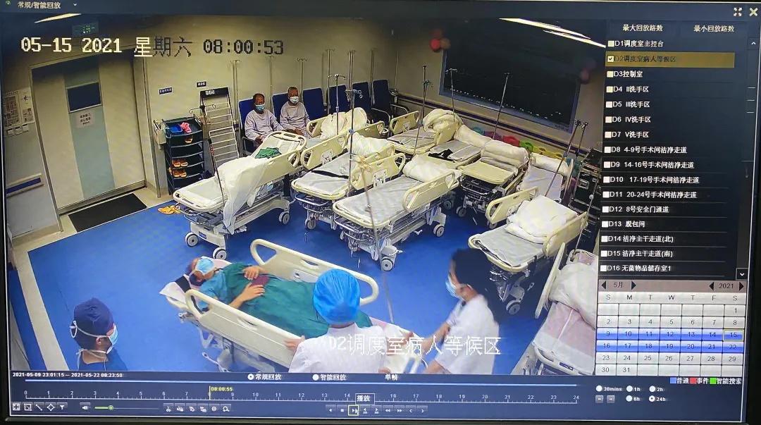 事发海口!手术中医生下肢突然失去知觉!胎儿降生,医生却被抬出去了