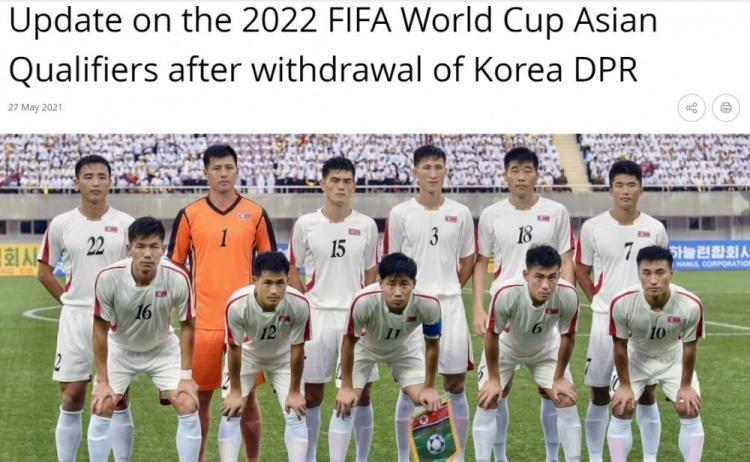 FIFA官方:朝鲜世预赛前5场比赛结果作废