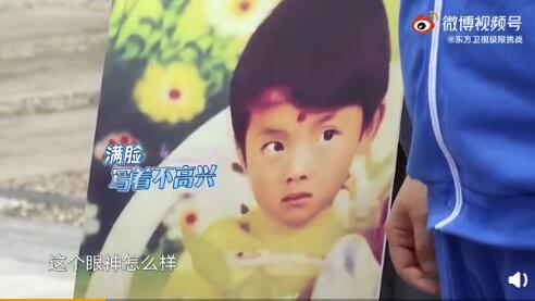 杨超越童年照罕见曝光 贾乃亮:上半张脸撞脸杨幂