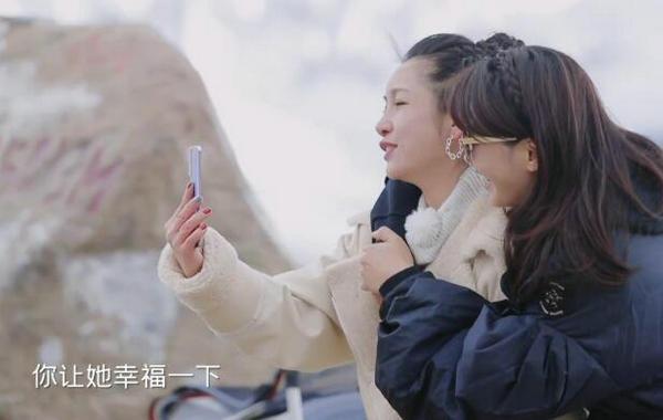 秀恩爱!刘涛与王珂互相喊话我爱你 力证婚姻依然甜蜜