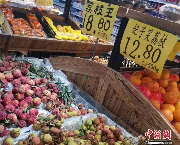 荔枝、苹果、橘子、梨纷纷降价,水果价格为何走低?