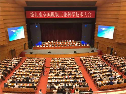 中国煤炭工业协会:煤炭行业科技贡献率已大幅提高到58.6%