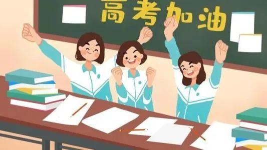 """临夏公安交警:2021高考""""两公布一提示"""""""