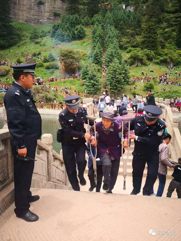 """和政县公安局全力以赴圆满完成""""松鸣岩""""花儿会安保任务"""
