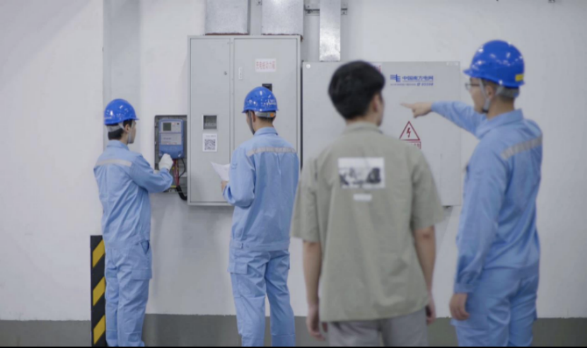 """深圳市民 電表提前裝,""""碼""""上能接電"""