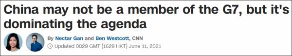 CNN:中国不是G7成员,却主导着整个峰会议程
