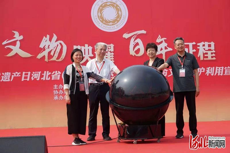 河北省革命文物保护利用宣传月活动在邢台市启动