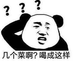 美軍妄稱:有能力保衛台灣