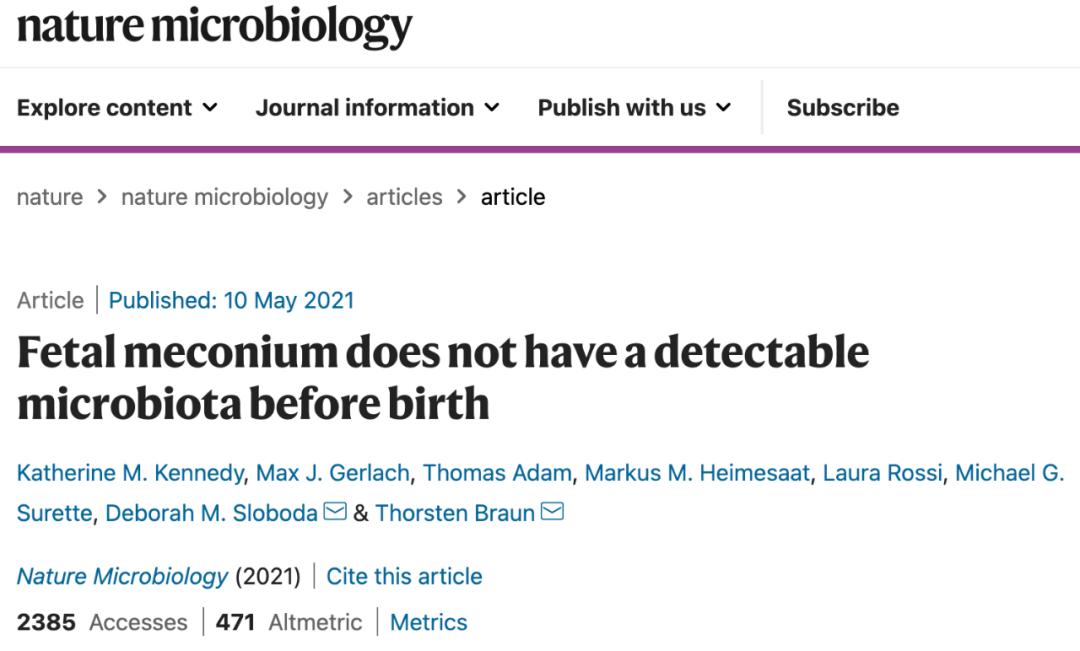《自然》子刊:科学家真是太拼了!德国科学家用直肠拭子采集剖宫产儿出生前胎粪,证实胎儿出生前没有肠道菌群丨临床大发现