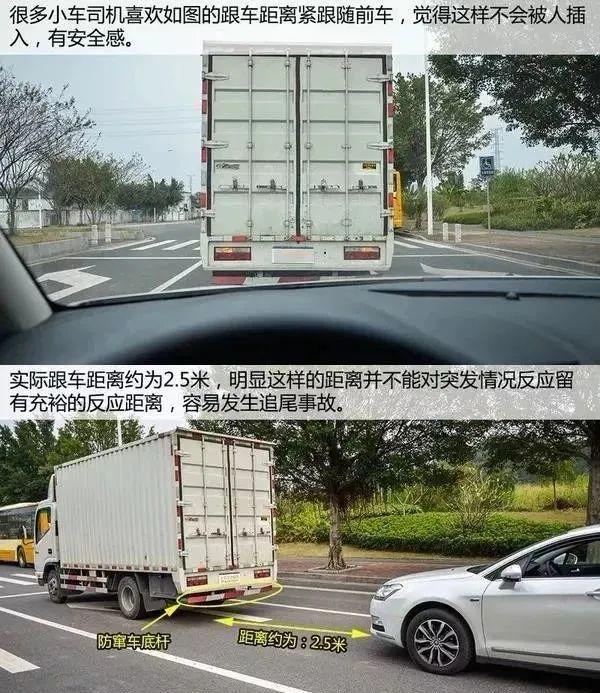 死里逃生!男子在大货车盲区卷入车底,拖行十米!