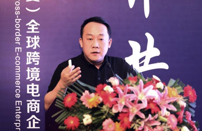 """大龙网助力跨境电商""""四大赋能""""推动服务贸易健康发展"""