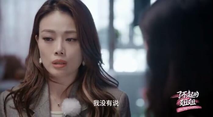 容祖儿回应和陈小纭争执一事 坦言自己表达不当发生误会