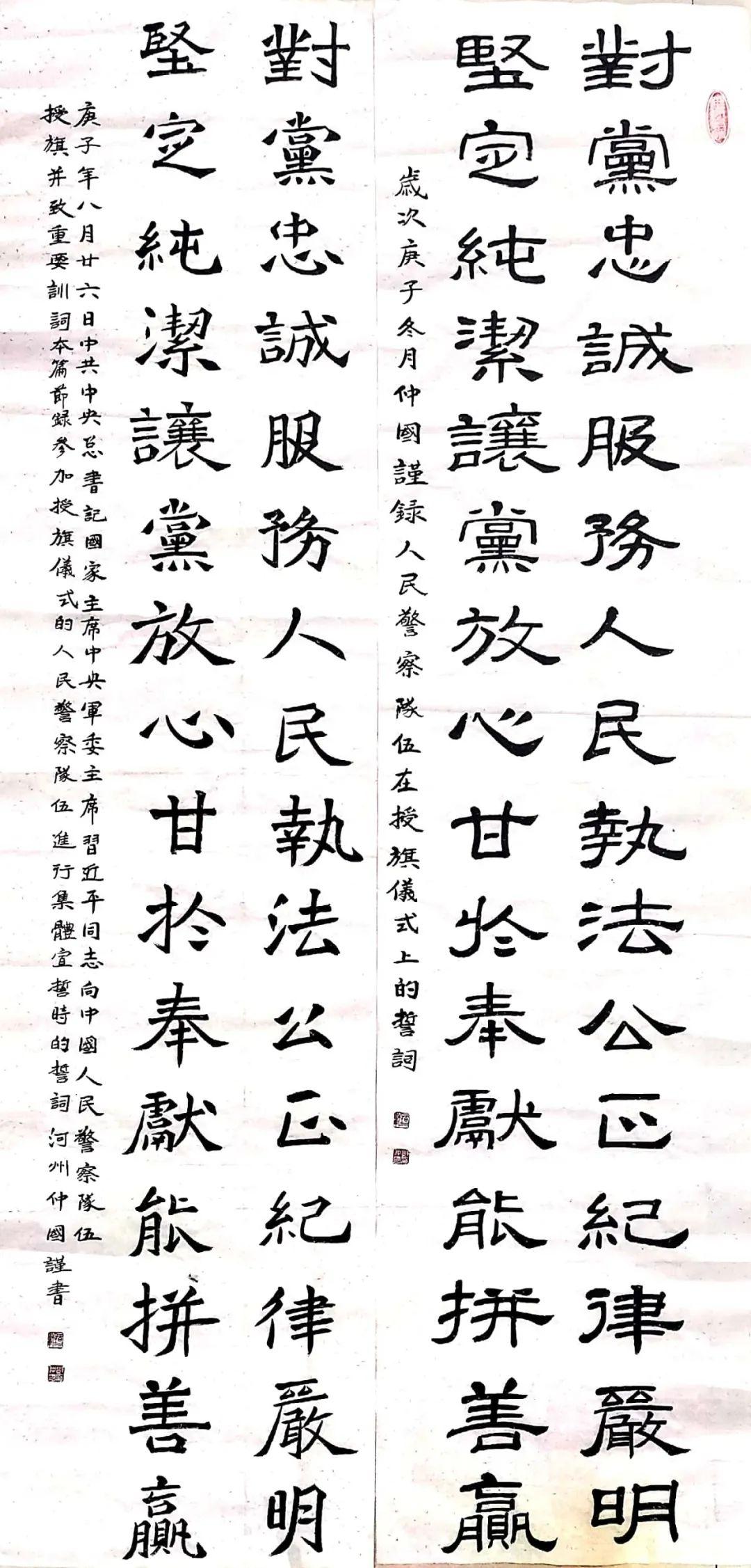 翰墨警营颂党恩 — 州公安局举办庆祝建党100周年书画展