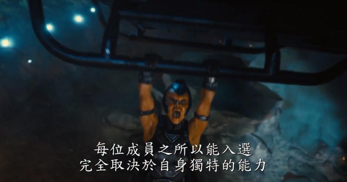 《X特遣队:全员集结》新预告 全明星阵容太豪华