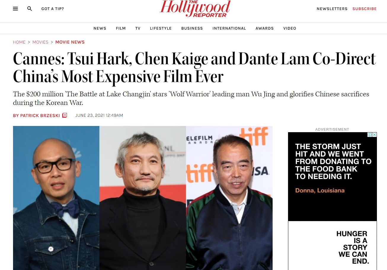《长津湖》耗资约13亿人民币 成中国影史最贵电影