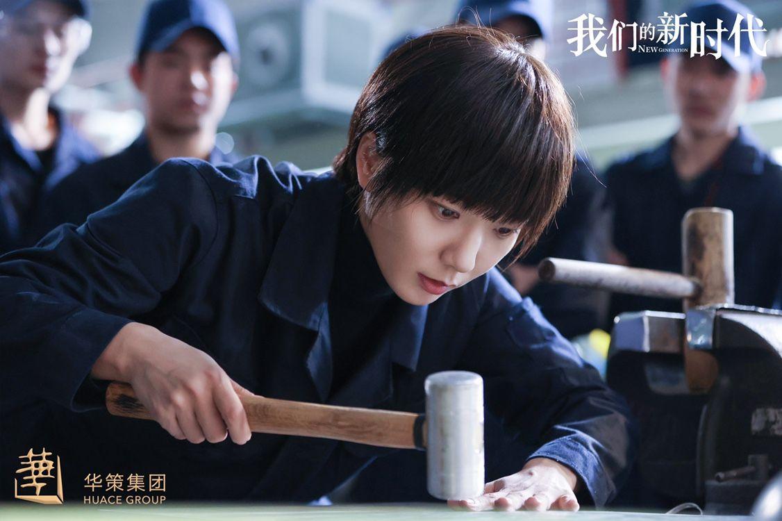 王珞丹:《腾飞》里的角色跟刚演戏时的自己很像