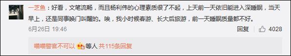 杨利伟回忆生死26秒惊险时刻(感觉自己随时都会牺牲)  第8张