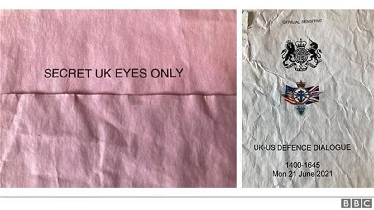 有人在英国公交站捡到国防部机密文件,绝密计划统统曝光,内容涉美、俄、中