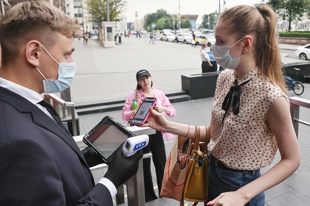 莫斯科防疫新规:不打疫苗勿进咖啡馆 入店先出示健康码