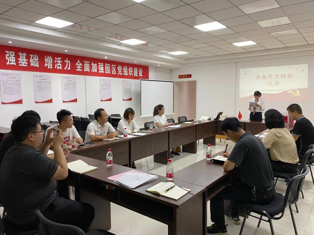 """喜訊!園區新增一家""""濟南市先進基層黨組織"""""""