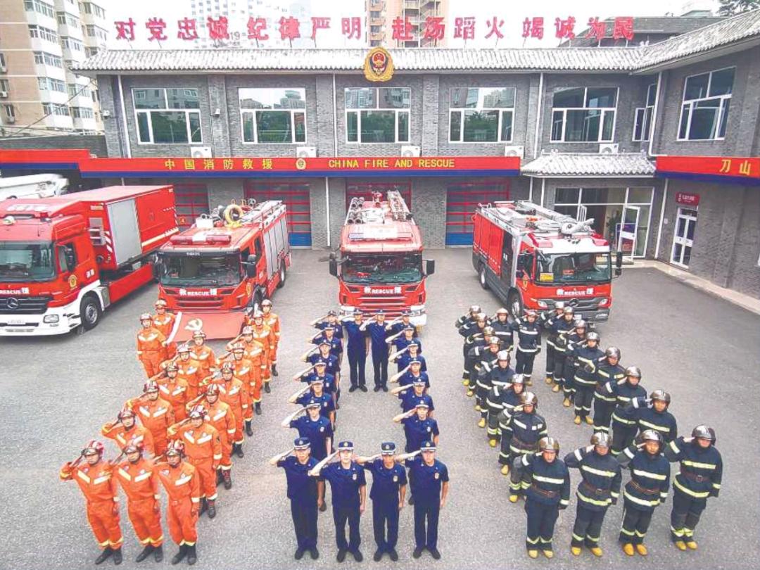 """周至县举行""""护航十四运""""安保誓师大会"""