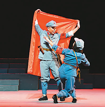 琼崖革命历史的艺术再现