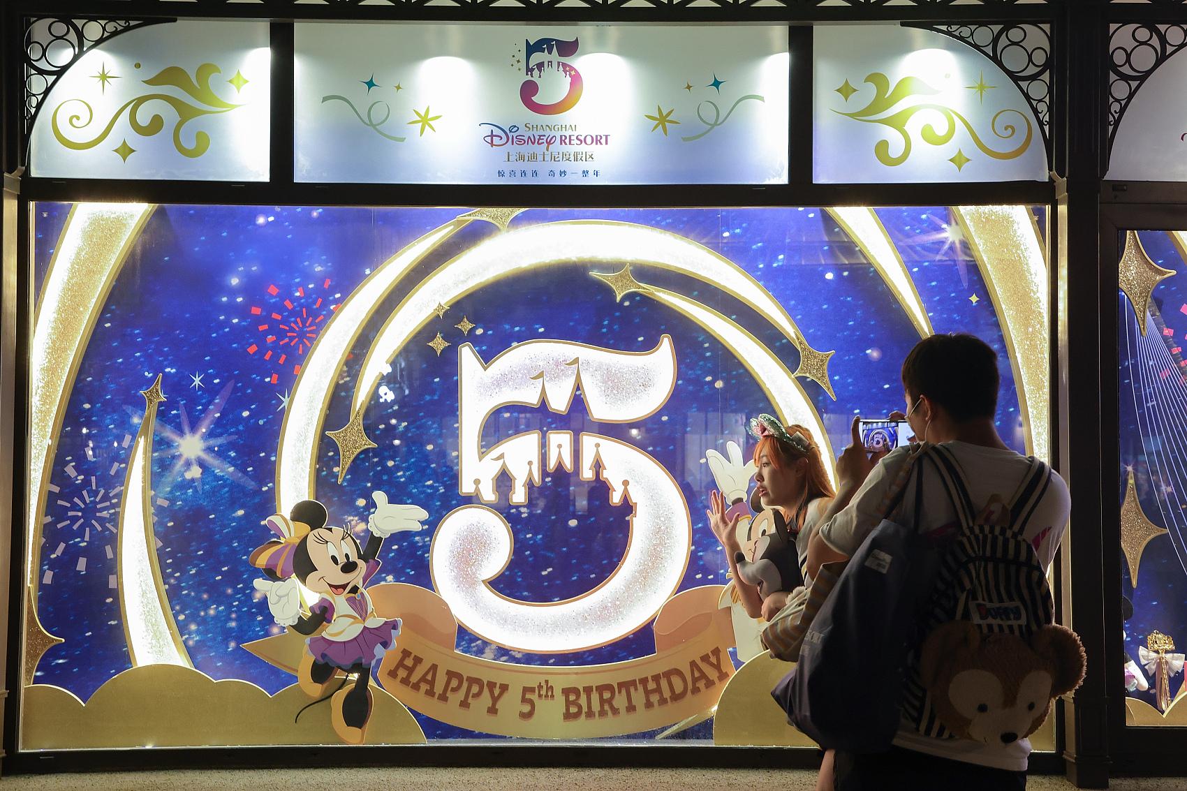 童话变贵了!上海迪士尼门票再涨价,游客:来都来了