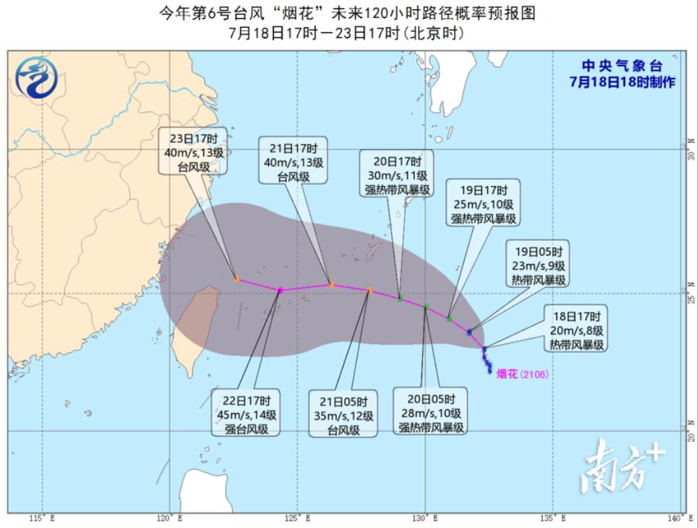 双台风来了!广东已发布22个台风预警,可以屯点食物