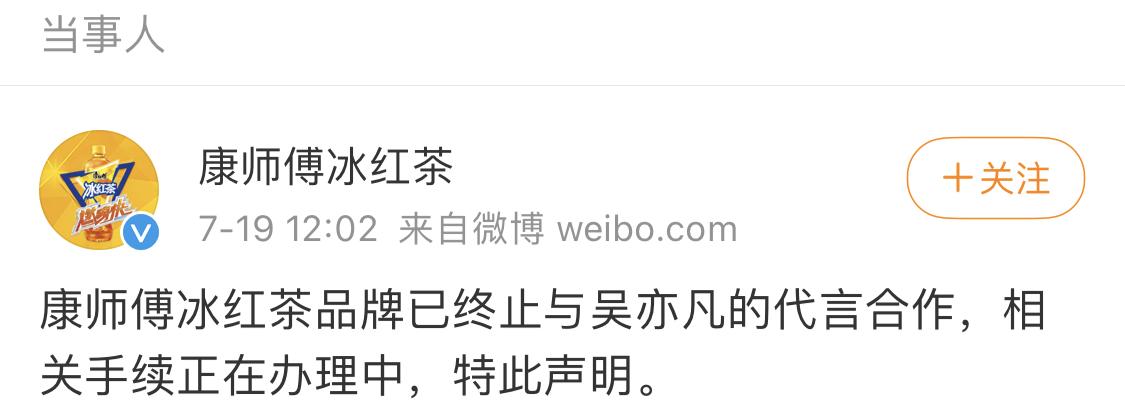 """""""吴亦凡""""牵连了谁?良品铺子一度跌停,待播电视剧涉及这三家上市公司"""