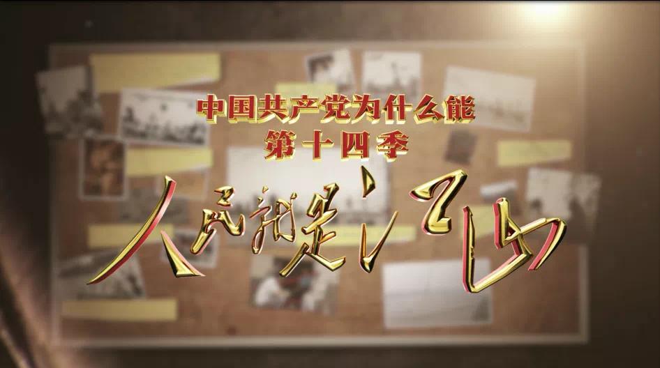 向建党100周年献礼,浙江广电集团亮出了哪些精品节目?