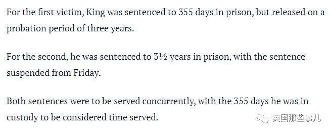澳洲男子切了两人〇〇却被当庭释放,因为他俩是自愿的