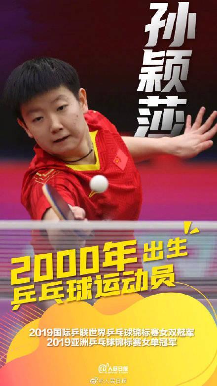 这些00后奥运小将是隐藏大神 最小的仅14岁