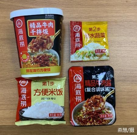 「万物皆可测,美女帮你测」自嗨锅、海底捞、莫小仙……常见的这7款自热米饭可以兼顾美味与健康吗?