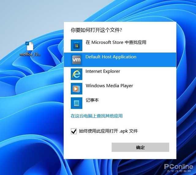 下代Windows系统仍不完美?聊聊Win11的遗憾