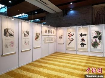 台灣藝術家慶祝中國共產黨成立100週年作品特展在北京舉行