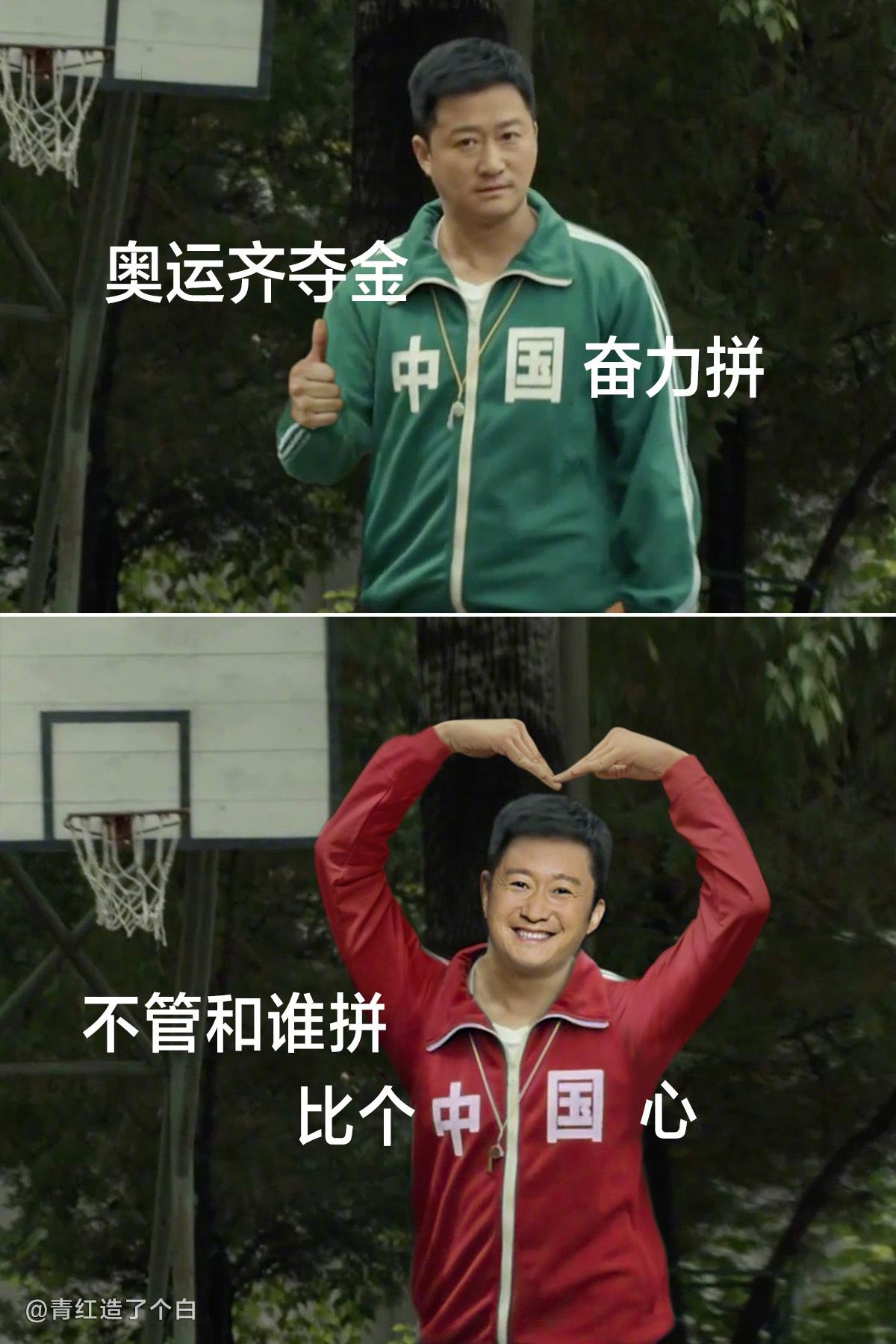 吴京爆笑参与奥运 谢楠微博评论被吴京表情包占领